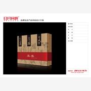 供应-包装盒-酒包装设计制作-杭州酒包装设计公司