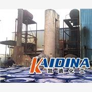 供应凯迪化工KD-L212导热油炉管道清洗剂