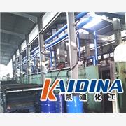 供应凯迪化工KD-L312导热油清洗剂