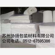 供应1*1*1苏州珍珠棉