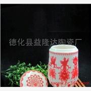 供应德化陶瓷1件德化玉瓷陶瓷茶叶罐