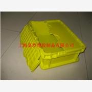 供应上海塑料箱厂家 上海塑料物流箱厂家 上海塑料周转箱厂家