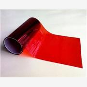 厂家销售0.1mm,红色离型膜