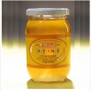 供应蜂蜜瓶