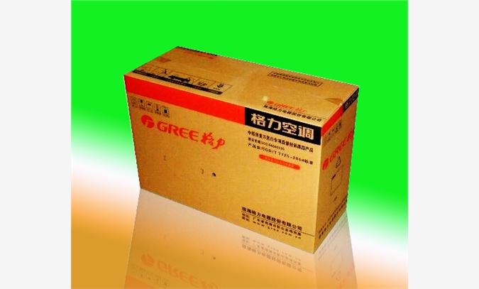 空调包装箱 纸品厂 彩印厂