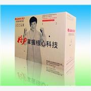 供应空调包装箱 彩盒定做 纸品包装厂