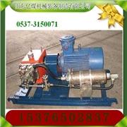 供应亿煤机械2BZ-40/12煤尘注水泵