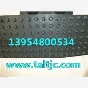 供应北京排水板价格