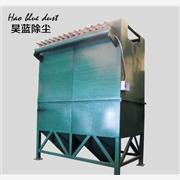 供应昊蓝HLMC15-112粉尘除尘机