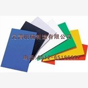 供应元清mfp1.2-3pp发泡板文具