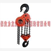 供应群吊电动葫芦DHP群吊爬架焊罐专用环链电动葫芦