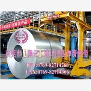 供应SUJ4耐高温弹簧钢片,进口SUJ4弹簧钢性能