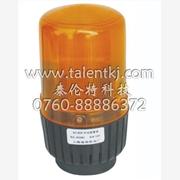 供应TDX-B-1000TDX-B-1000标志信号灯