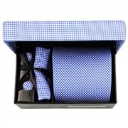 供应深圳高档领带礼品订做-深圳领带套装订制深圳礼品领带定做