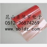 供应PET红膜双面胶 红色离型膜透明双面胶PET红膜双面胶