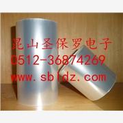 供应PE高粘网纹保护膜  透明网纹高粘保护膜透明网纹高粘保护膜