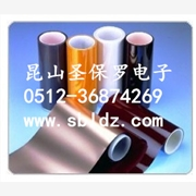 聚酰亚胺防静电胶带