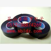供应环保阻燃电工胶带 电气胶带环保阻燃电工胶带