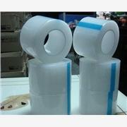 供应莱顺宝三排孔牛皮纸胶带 双排孔湿水胶带三排孔牛皮纸胶带