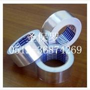 供应加厚铝箔胶带 电容器铝箔胶带电容器铝箔胶带