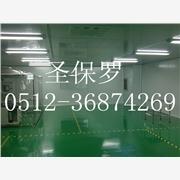 供应莱顺宝 厂房车间标识胶带 地板警示胶带厂房车间标识胶带