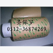 供应3m胶带-467 莱顺宝专业 3m4673m胶带-467