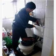 宣武区菜市口维修马桶6333疏通下水道7812