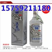 八八坑道淡丽高粱酒42度纸盒700毫升