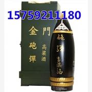 寻求合作金门2公升炮弹木箱礼盒酒