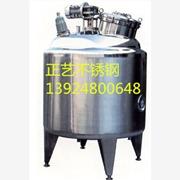 供应佛山不锈钢容器,不锈钢储液罐
