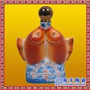 供应辰天陶瓷供应定做陶瓷酒瓶 1斤装酒瓶