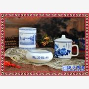 供��辰天陶瓷供��定做陶瓷茶杯三件套 �k公用品