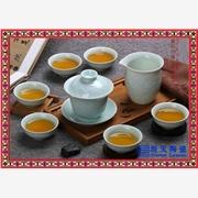 供应辰天陶瓷55236订做陶瓷茶具 高档礼品茶具