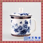 供应辰天陶瓷陶瓷茶杯 高档茶杯