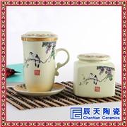 供应辰天陶瓷1313132陶瓷茶叶罐 礼品罐 食品罐