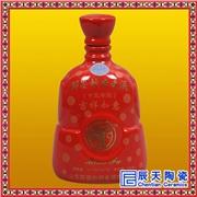 供应辰天陶瓷1152211陶瓷酒瓶