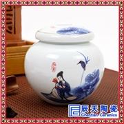 供应辰天陶瓷1215  茶叶罐厂家 陶瓷茶叶罐