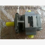 供应力士乐PGF2-2X/022RE20V齿轮泵