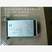 供应ATOS放大器E-ME-AC-05F/I
