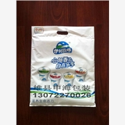 供应月饼冰袋,食品保温袋厂家