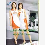 供应尺子剪刀布CX-75促销服厂家促销服