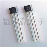 供���性霍��元件HAL495A可替代SS495A
