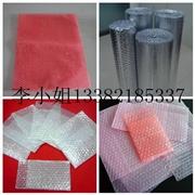 供应宏胜常熟气泡膜,常熟珍珠棉复气泡膜,常熟防静电气泡膜卷
