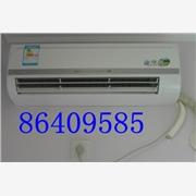 杭州海尔空调拆装公司