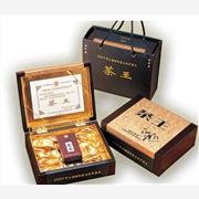 供应产品包装彩盒印刷