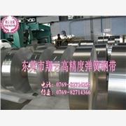 供应进口/国产65Mn进口65mn耐磨损弹簧钢带