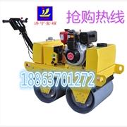 供应无缝钢轮手推双钢轮振动压路机  安徽合肥专卖