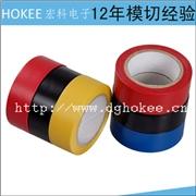 供应PVC胶带