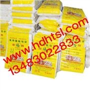供应邯郸海通塑料袋塑料袋[邯郸海通塑料袋]塑料袋厂