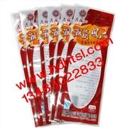供应邯郸海通塑料袋彩印袋[邯郸海通塑料袋]彩印袋厂